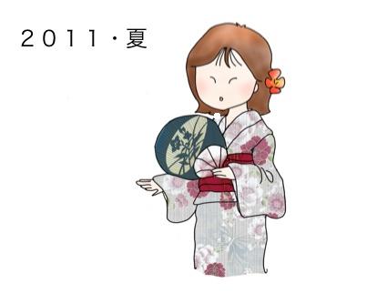よしかyukataup.jpg
